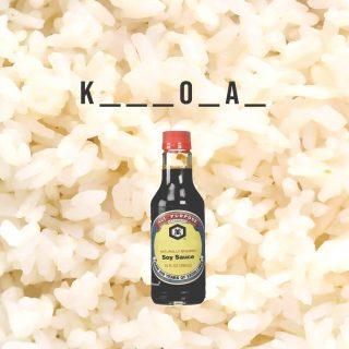 Si sabes cómo se llama la marca de esta salsa de soja, levanta la mano.🙋♀️ En los últimos 10 años, ha ocupado las neveras de todo el mundo. Y no es casualidad, tras casi 400 años de historia, esta salsa originaria de la ciudad de Noda sigue enamorándonos a todos. #ManjaresDelMundo #SoySauce #Foodporn #Foodie #Foodstagram #TypicalFood #AsianFood #Food #Delicious #Oasis #OasisenBarcelona